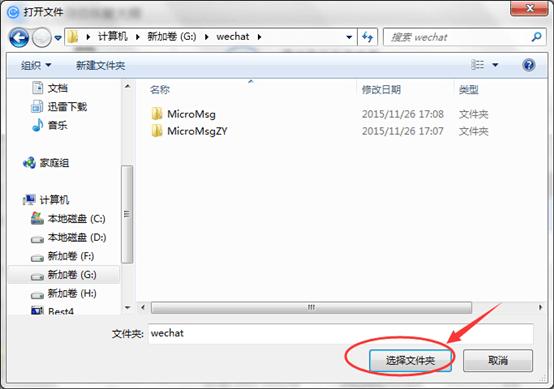 fuji-248