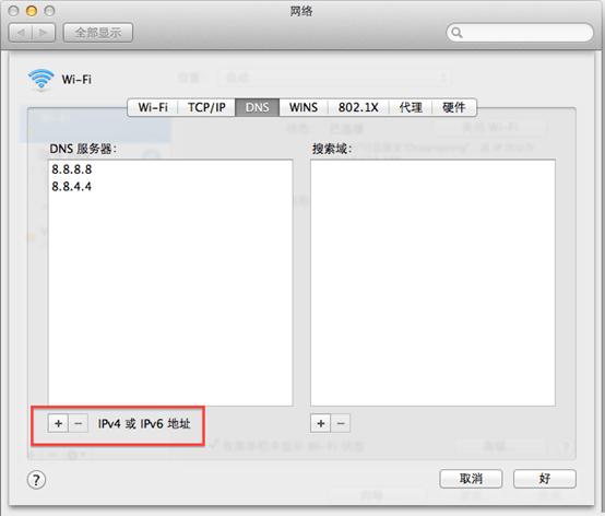mac-179