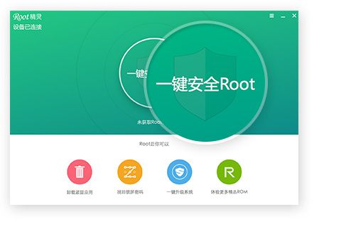 root_2
