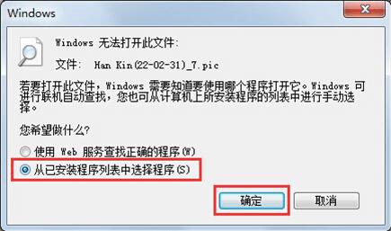 如何打开恢复到电脑上的微信附件 2-383
