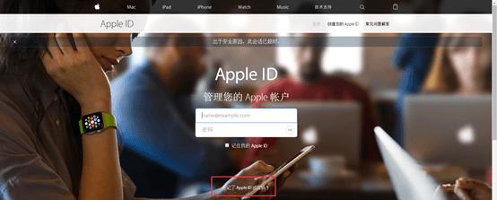 Apple ID-118