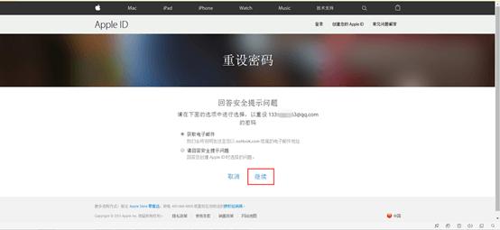 Apple ID-173
