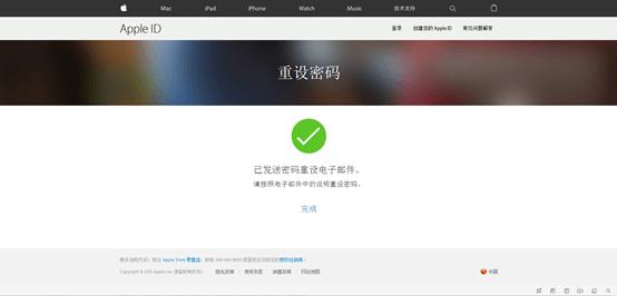 Apple ID-203