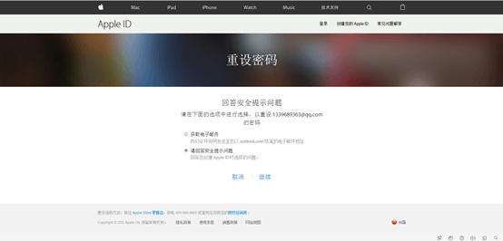 Apple ID-251
