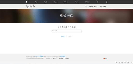 Apple ID-297