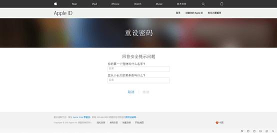 Apple ID-299