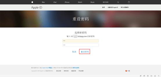 Apple ID-301