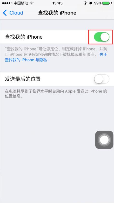 iPhone 2-214