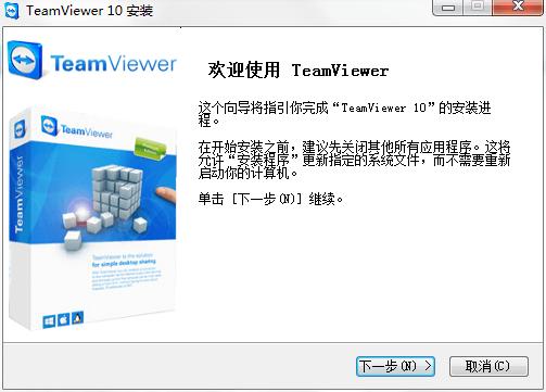 TeamViewer194