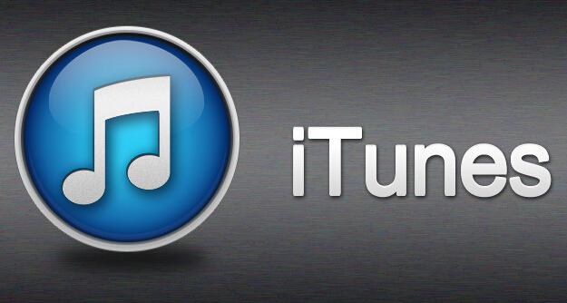 最新版iTunes如何降级?iTunes降级教程