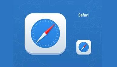 如何清理Safari缓存释放更多空间