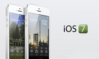 iOS 7 之如何快速关闭手电筒